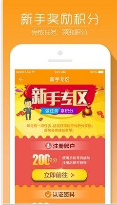 云南省農村信用社信用卡怎么辦理