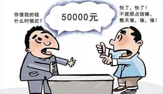 《【摩臣代理平台】抖音借钱申请表 (第1页)》