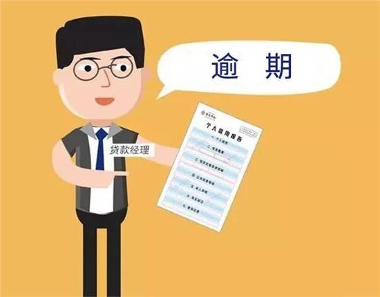 優惠出口買方信貸介紹-進出口銀行ppt課件_圖文