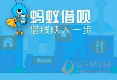 《【摩臣注册平台】马上消费金融个人贷款逾期一天影响大吗?会不会上征信》