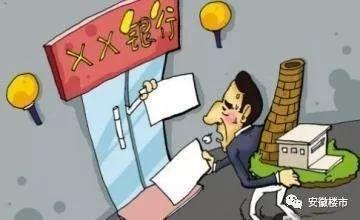 請教分期樂云南國際信托放款的上征信嗎?按理說信托是要上