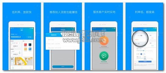 《【摩臣在线平台】2018广州市小额贷款公司名录》