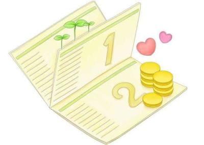 《【摩臣平台网站】被申请人在强制执行中延迟支付财产的利息怎样》