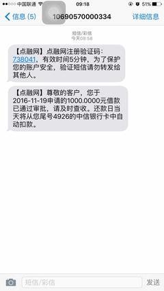 《【摩臣在线平台】星际6赢钱棋牌-APP安装下载》