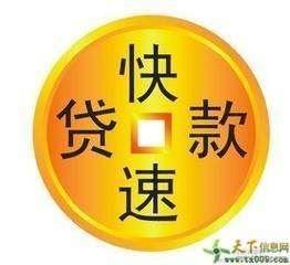 《【摩臣代理平台】陕西省工商局出台27条措施规范小额贷款公司发展》
