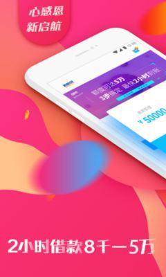 《【摩臣平台网】额度高的借款软件》