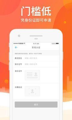 《【摩臣在线平台】忘忧钱庄app下载 忘忧钱庄app安卓版下载》