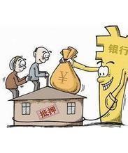 《【摩臣平台网】我通过借贷宝平台向QQ好友借款,他要求我先给利息,再借》