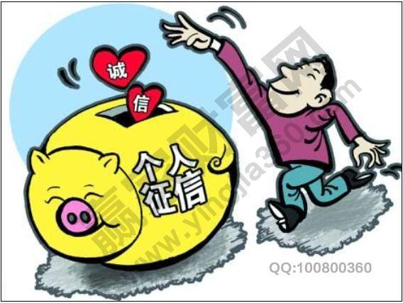 《【摩臣代理平台】南宁市区新增24个自助征信查询点》