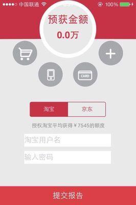 《【摩臣网上平台】深圳业主把价值500万房子抵押,贷出600万,钱又拿去买房!》