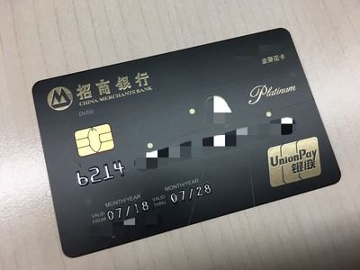 《【摩臣注册平台】平安一账通信用卡没有开通借记卡功能可以接收到转账吗?》